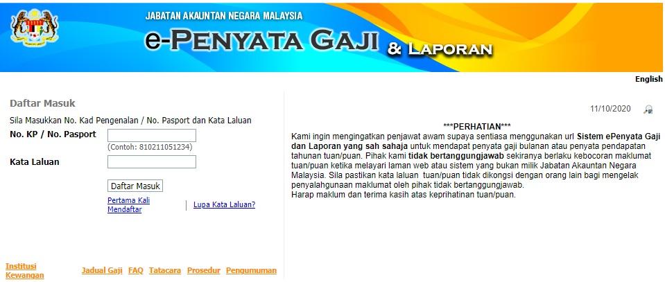 Egaji Cara Buat Semakan E Penyata Gaji Secara Online Portal Malaysia