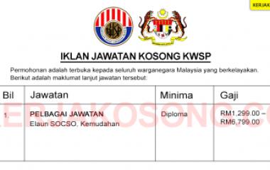 jawatan kosong kwsp