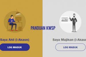 kwsp login panduan