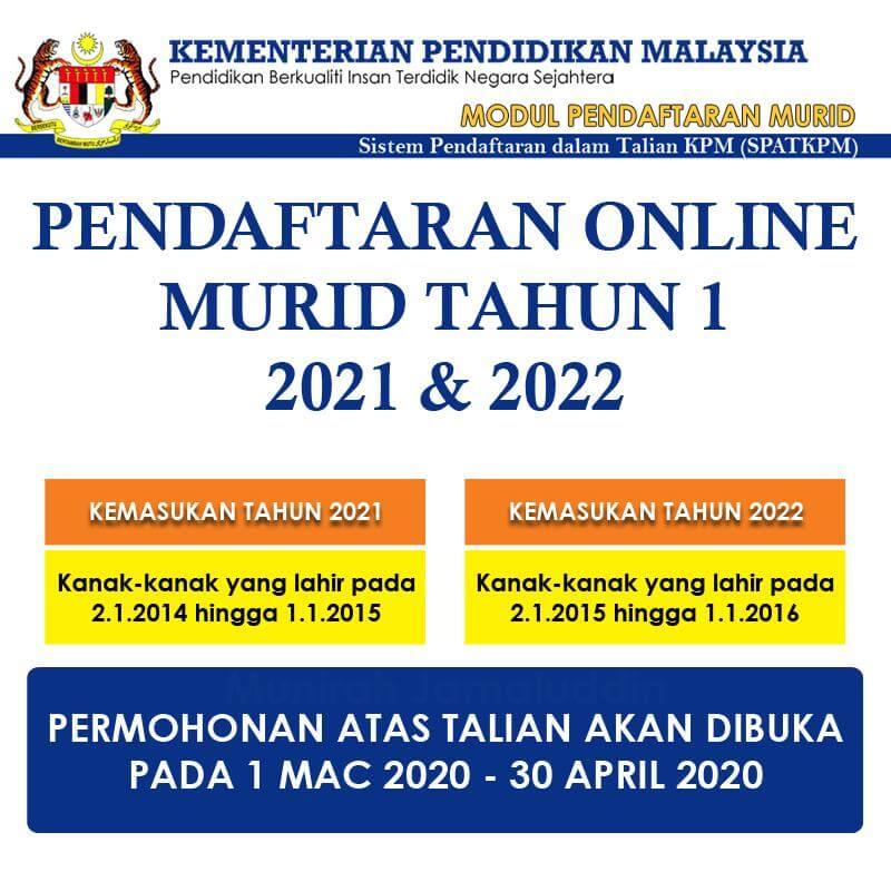 Pendaftaran Tahun 1 Online Kpm