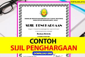 contoh sijil penghargaan doc template
