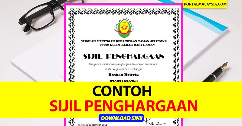 Download Contoh Sijil Penghargaan Boleh Edit