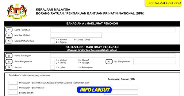 Bantuan Prihatin Nasional Bpn Permohonan Baru Mulai 1 April 2020