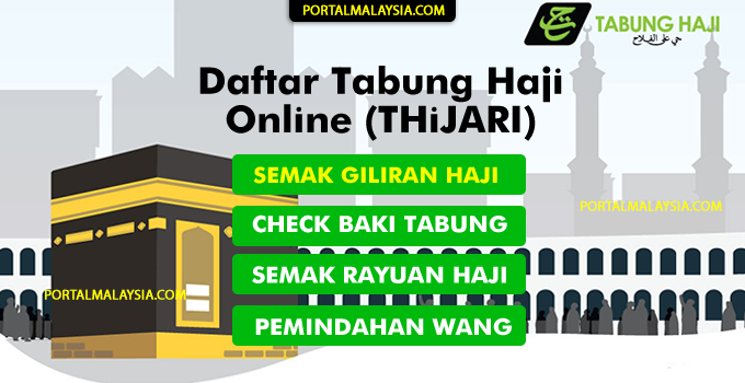 THiJARI Pendaftaran & Semakan Penyata Tabung Haji Online