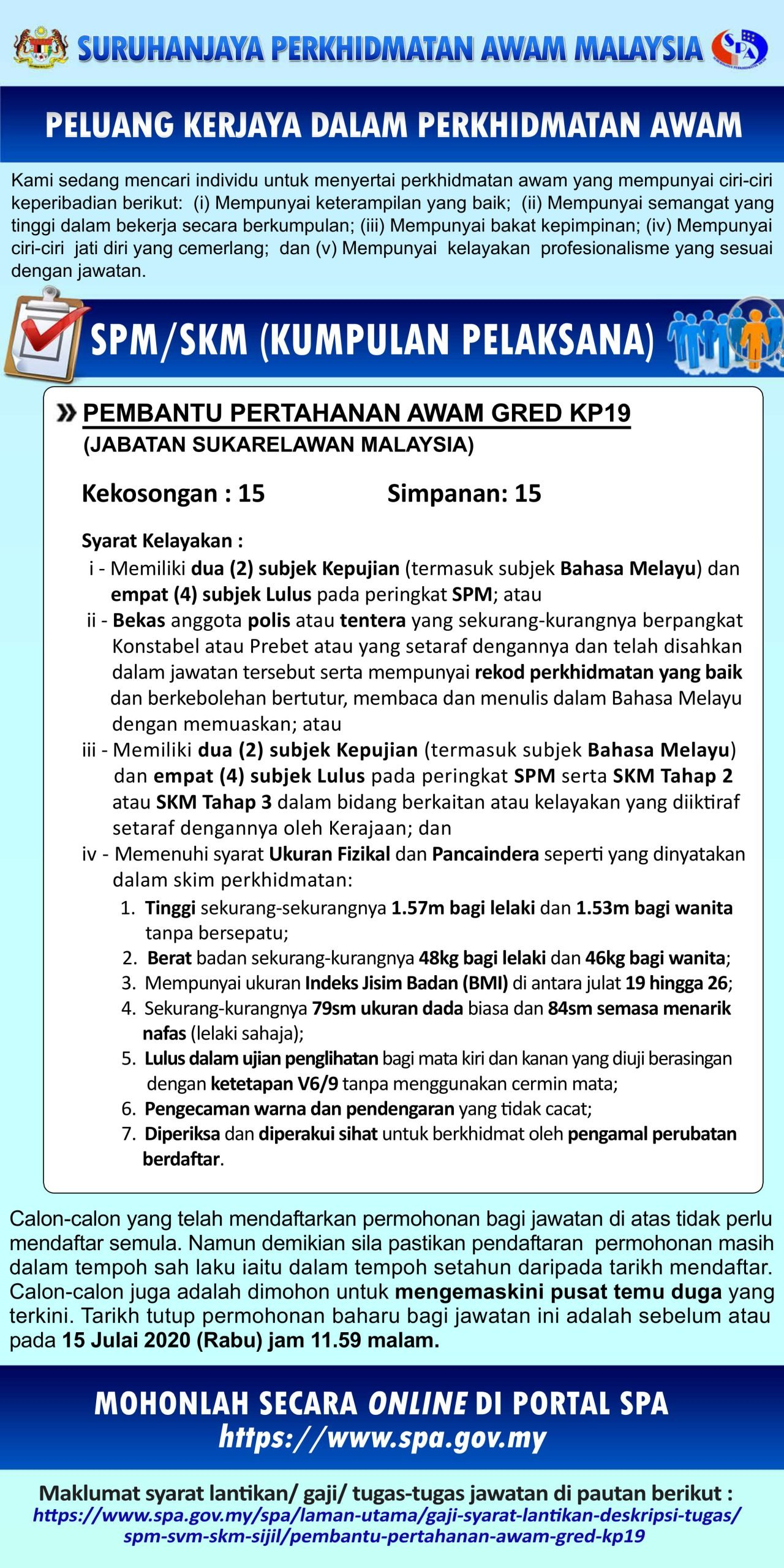 Jabatan Sukarelawan Malaysia Rela 2020 Pembantu Pertahanan Awam Gred Kp19 Portal Malaysia