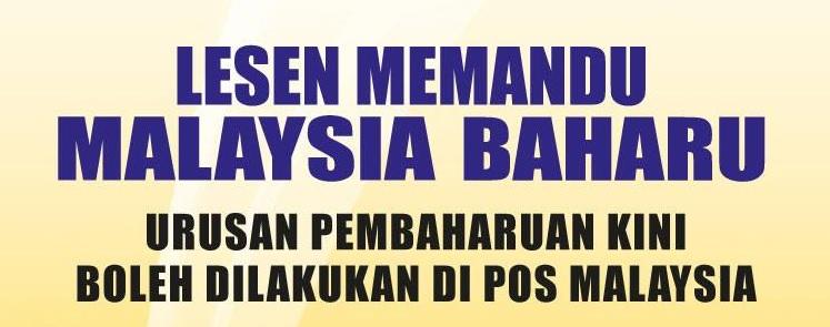 Cara Renew Lesen Di Pejabat Pos Dan Online Portal Malaysia