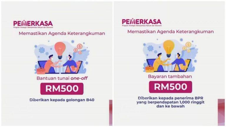 Pemerkasa Bantuan B40 RM500