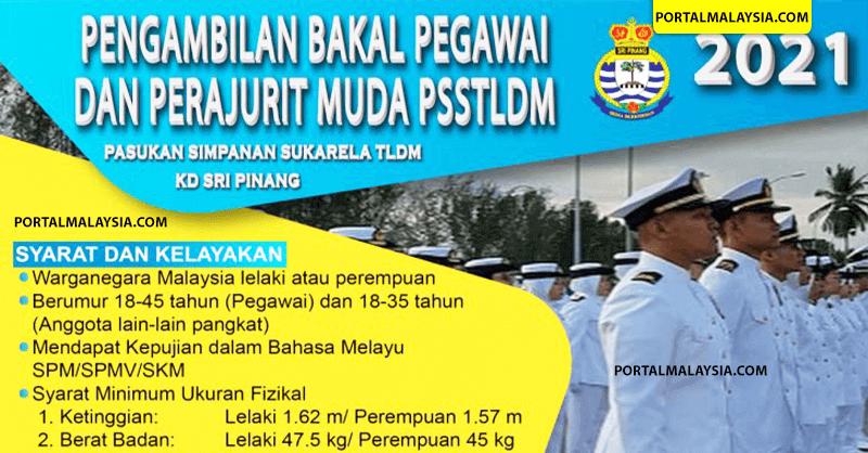 https://www.portalmalaysia.com/jawatan-kosong-lembaga-getah-malaysia/