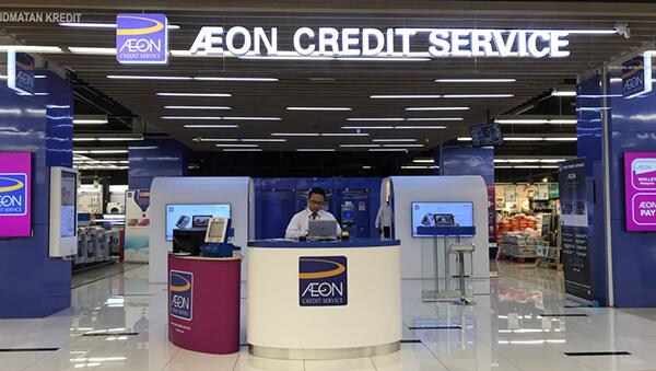 aeon credit customer service