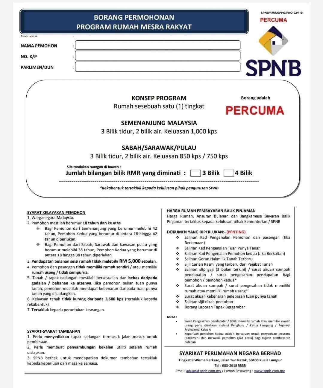 borang permohonan SPNB